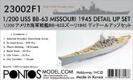 Pontos Model Wood Deck  1/200 USS Missouri BB63 1945 Wood Tone Deck & Detail Set for TSM PON230021