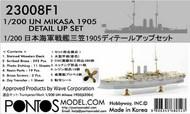 Pontos Model Wood Deck  1/200 Detail Up Set - IJN Mikasa 1905 (MRT/TRP kit) PON230081
