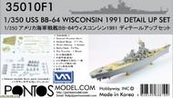 USS Wisconsin BB64 1991 Detail Set for TAM #PON350101