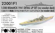 Pontos Model Wood Deck  1/200 Detail Up Set - Bismarck 1941 without Wood Deck (TRP kit) PONF22001