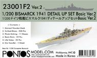 Pontos Model Wood Deck  1/200 Detail Up Set - Bismarck 1941 Version 2 (TRP kit) PONF23001V2