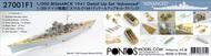Pontos Model Wood Deck  1/200 Advanced Detail Up Set - Bismarck 1941 (TRP kit) PONF27001