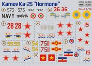 Kamov Ka-25 'Hormone' #PSL72394