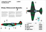 Mikoyan MiG-3 V.V.Rybalko Decals #PF32333P