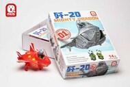 Chinese J-20 Kids Caricature/Cartoon Series QM01001