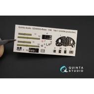 Quinta Studio  1:48  Yak-1 Mid Production (MDV kit) QTSQD48003BASE