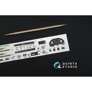 Quinta Studio  1:48  Yak-1 Mid Production (MDV kit) QTSQD48003PRO