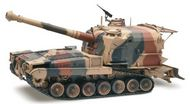 Renwal Collection  1/32 8 Inch Self-Propelled Howitzer RWL85-7855