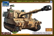 M109A6 Paladin Self-Propelled Howitzer #RIH72001