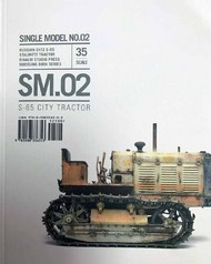 Rinaldi Studio Press   N/A Single Model Vol.2: S-65 City Tractor RSSSM02