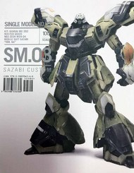 Rinaldi Studio Press   N/A Single Model Vol.3: Bandai Sazabi Custom RSSSM03