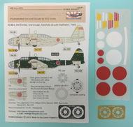 Kawasaki Ki-48-I 'Cold Weather Operation' #RDACC019