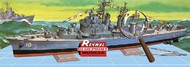 Revell USA  1/500 USS King Destroyer (SSP) RMX603
