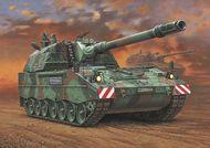 Panzerhaubitze 2000 #RVL3279