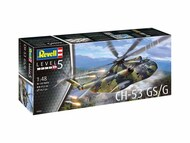 Sikorsky CH-53 GS/G - Pre-Order Item #RVL3856