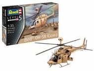 Bell OH-58 Kiowa #RVL3871