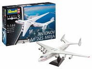 Antonov AN-225 Mrija #RVL4957