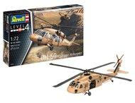 Sikorsky UH-60 #RVL4976