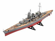 Revell of Germany  1/570 Scharnhorst RVL5037