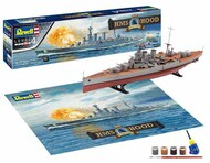 Revell of Germany  1/720 HMS Hood Anniversary Edition RVL5693
