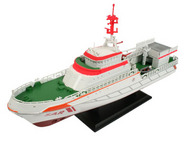 Revell of Germany  1/200 German Hermann Marwede Rescue Ship RVL5812
