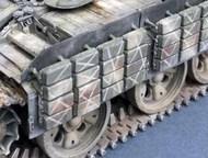 Explosive Reactive Armour #1 #RML818