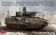 Schutzenpanzer Puma (with Workable Track Links) #RFM5021