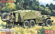 Skif Models  1/35 Soviet BTR-152K Armored Car (D)<!-- _Disc_ --> SKF211