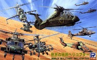 Skywave/Pitroad  1/700 World Military Helicopter Set (18 Total) SKYS25