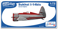 Small Stuff Models  1/72 Sukhoi I-14bis with DECAL! SST72002