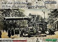 Soar Art  1/35 WWII German 35.5cm M1 Super Heavy Howitzer SAA35002