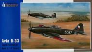 "Special Hobby Kits  1/48 Avia B-33 Czechoslovakian Version IL-10 Sturmovik"" SHY48047"