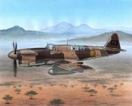 Special Hobby Kits  1/48 Firefly Mk.I Foreign Post War Service SHY48151