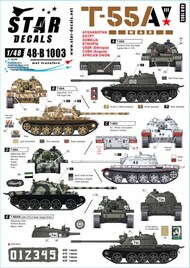 Star Decals  1/48 T-55A Tanks # 3. War in Africa, Middle East and Afghanistan STAR48B1003