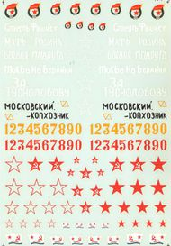 Super Scale Decals  1/35 Soviet Armour Markings, numbers, names etc 1:35 SSI13007