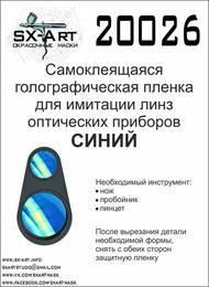 SX-Art  1/24 Holographic film to simulate optical instruments lens (Blue) SXA20026