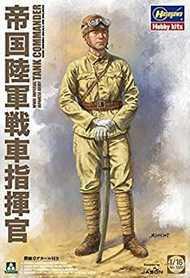 Takom  1/16 Takom WW2 Imperial Japanese Army Tank Commander Figure TAO1005