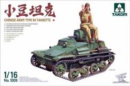 Takom  1/16 Chinese Army Type 94 Tankette w/Figure - Pre-Order Item TAO1009