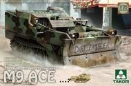 Takom  1/35 US M9 ACE Armored Combat Earthmover TAO2020