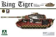 WWII German King Tiger Sd.Kfz 182 Henschel Turret Heavy Tank w/Zimmerit & Interior #TAO2045S