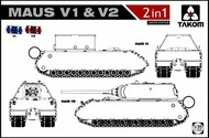 WWII German Maus V1/V2 Super Heavy Tank (2 in 1) Limited Ed. #TAO2050X