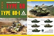 Takom  1/35 Chinese Type 59/69 Medium Tank (2 in 1) (Ltd Edition) TAO2069