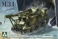 US M31 Tank Recovery Vehicle (New Tool) TAO2088
