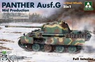 Panther Ausf G Mid Production Tank w/Steel Wheels & Full Interior #TAO2120
