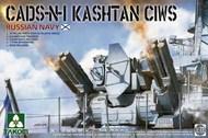 Russian Navy CADS-N1 Kashtan CIWS Defence Gun-Missile System (New Tool) #TAO2128