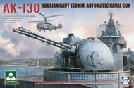 Russian AK-130 130mm Automatic Naval Gun Turret #TAO2129