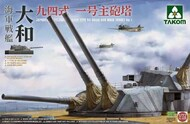 Japanese Battleship Yamato Type 94 46cm Gun Main Turret No.1 #TAO5010