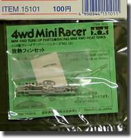 Tamiya Slot Cars   N/A Mini 4WD Heat Sinks TAM15101