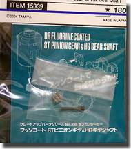 Tamiya Slot Cars   N/A DR 8T Pin Gear/HG Gear Shaft TAM15339