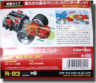 Tamiya Slot Cars   N/A DR R-02 Twin Beat Unit TAM15804